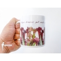 Tasse de thé-café Sarracenia